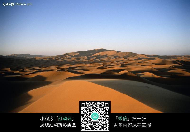 一望无际的沙漠图片免费下载 编号205572 红动网