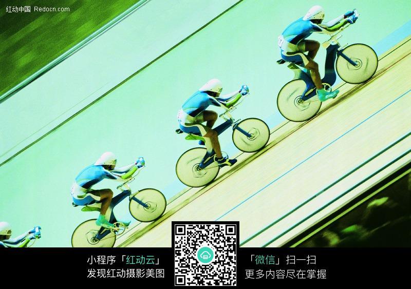 室内自行车比赛