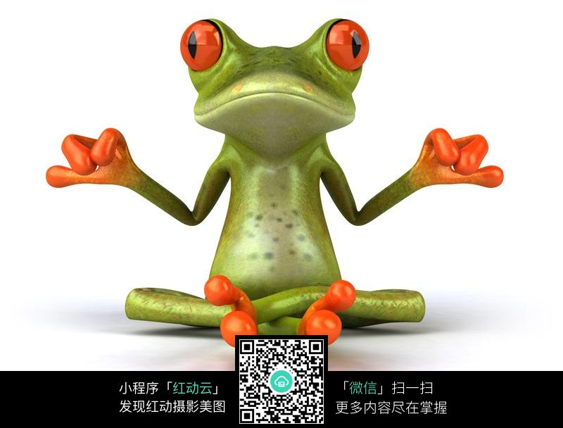 练瑜伽的卡通青蛙图片