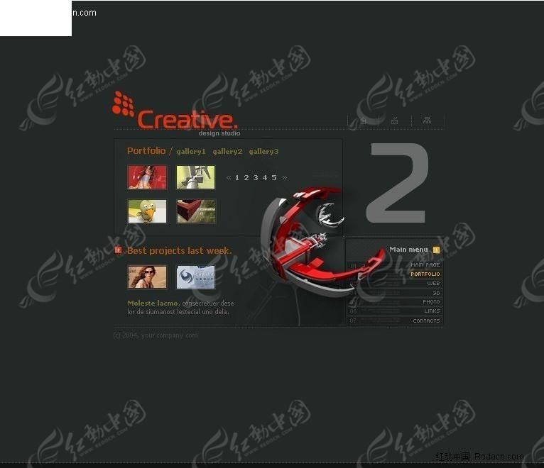 游戏制作公司网站设计模板