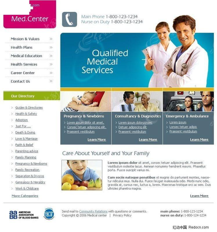 医院网站设计模板 医院网站设计模板 医院网站设计模板 绿色主题医院