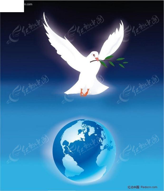 免费素材 矢量素材 生物世界 空中动物 地球与和平鸽  请您分享: 红动