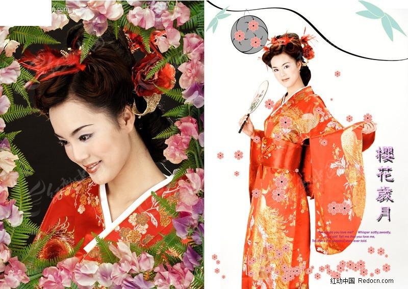 日本和服美女素材