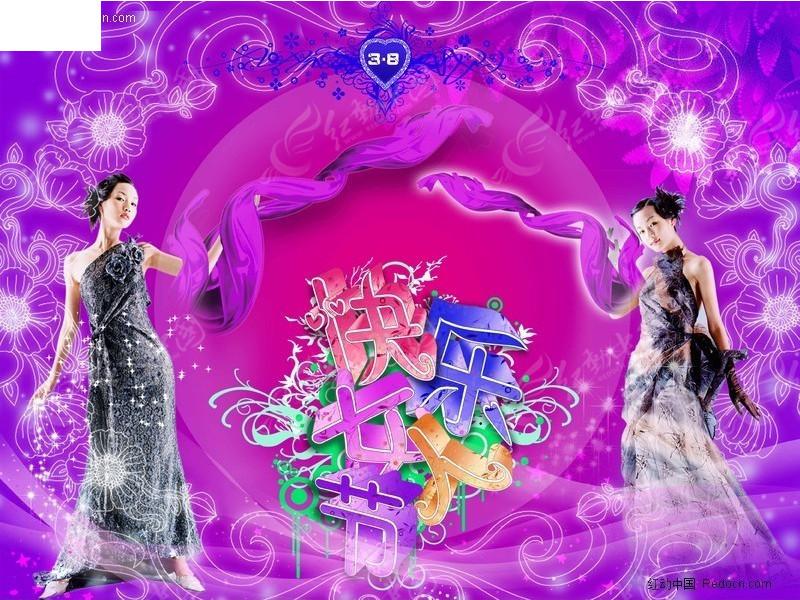紫色手抄报