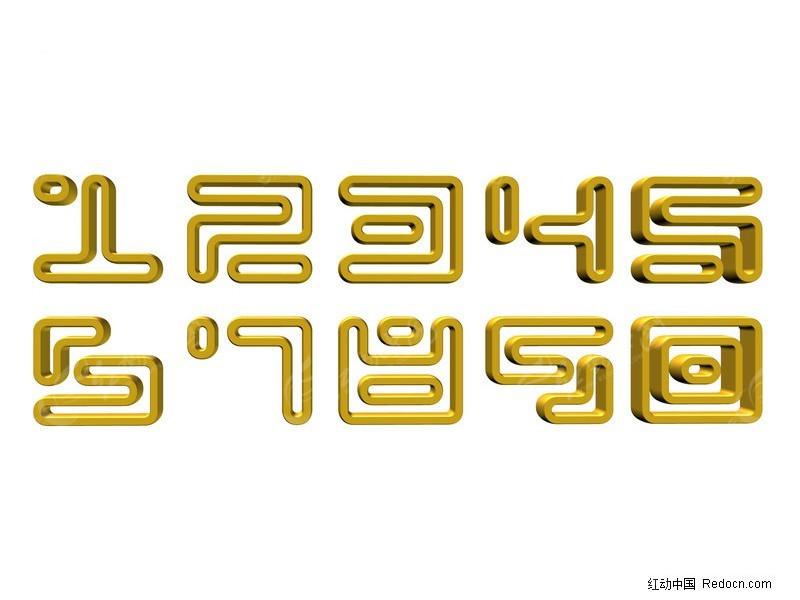 3d数字 3d字体                      字体设计 psd字体