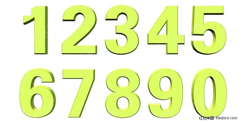 3D数字个性字体PS字体设计 其他字体