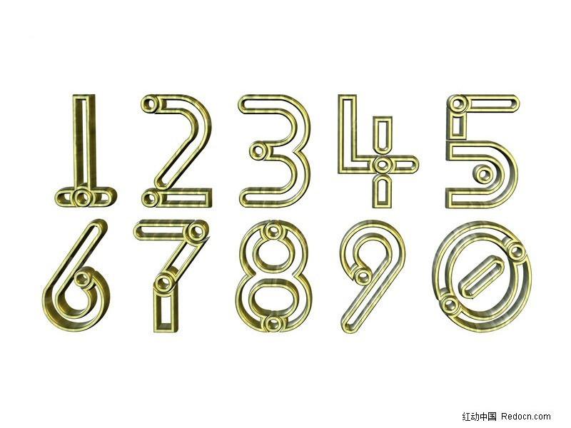 3d数字<em>个性字体</em>ps<em>字体设计</em>
