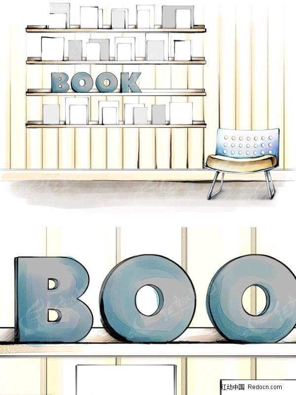 手绘风格书架图片素材psd免费下载_室内设计