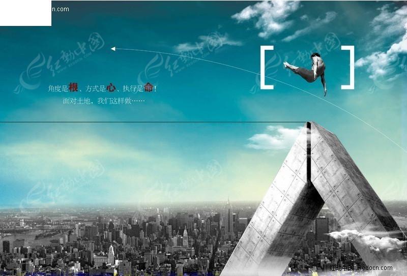 金字塔品牌广告图片