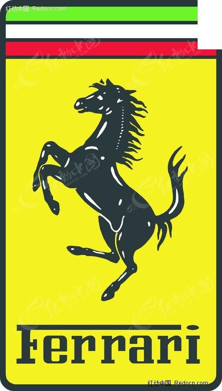 法拉利标志图片高清图片