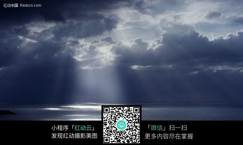 PS素材_免费素材 图片素材 自然风光 自然风景 乌云满布的天空