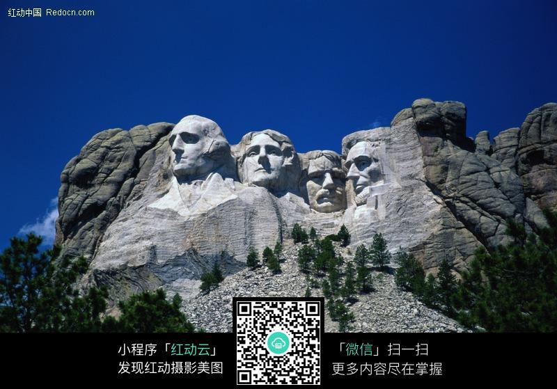 美国四总统雕像图片