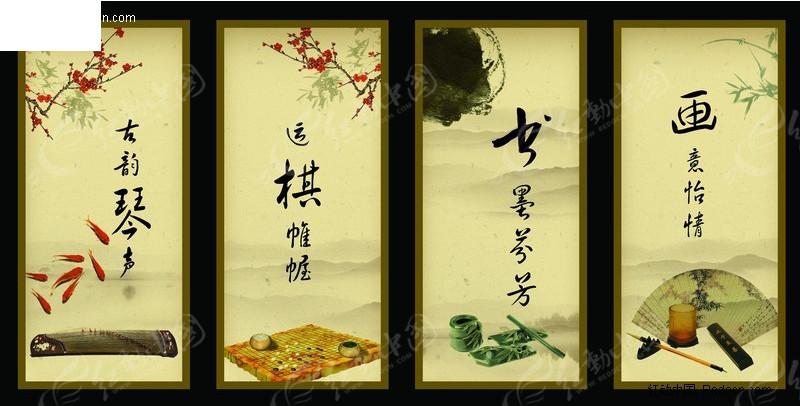 中国风琴棋书画展板设计 216334