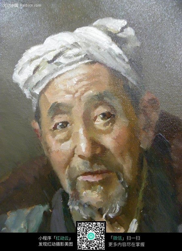 包头巾的陕北老农油画图片