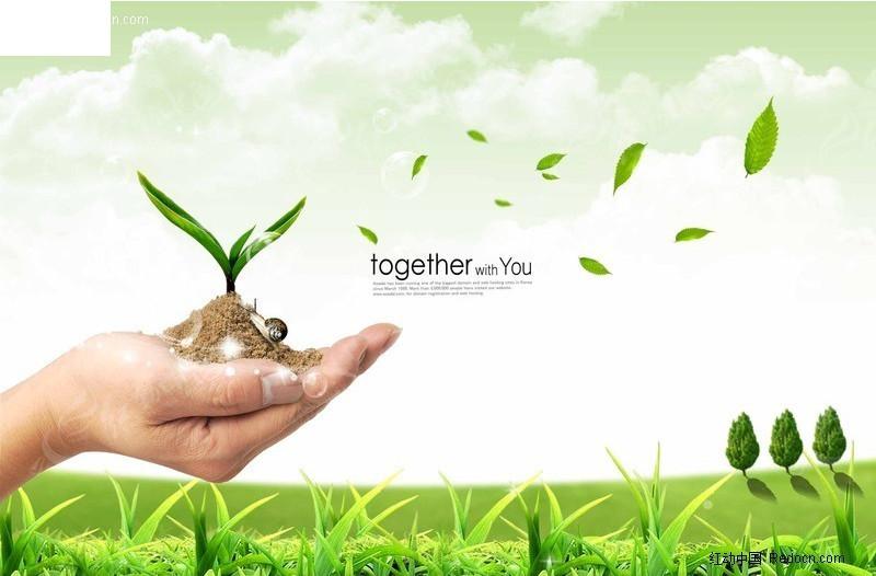 呵护自然素材 保护环境psd图片