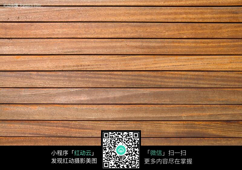 原木木板纹路图片