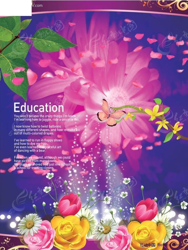 鲜花背景海报_海报设计