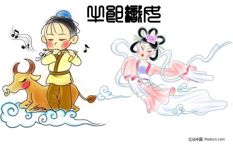 七夕牛郎织女卡通插画