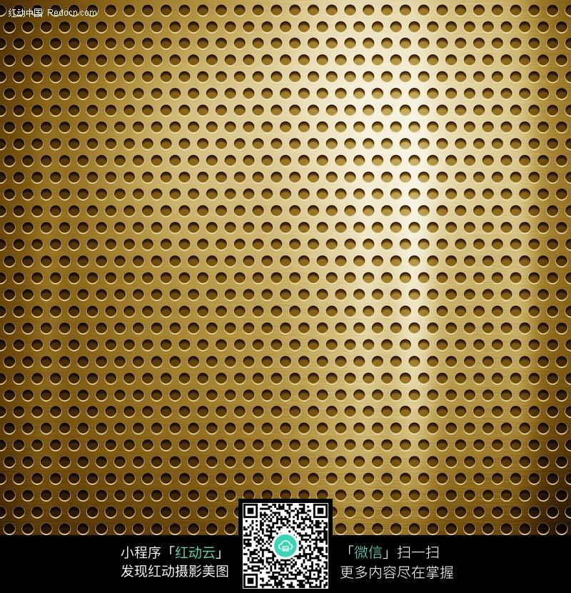 圆孔金色金属材质