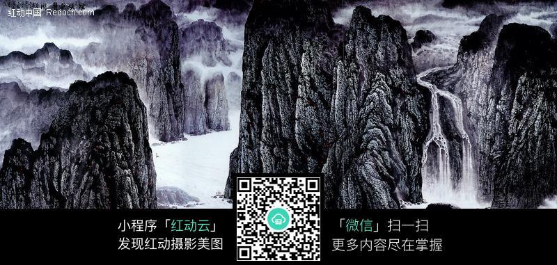 黑白山水国画图片免费下载 编号219529 红动网图片