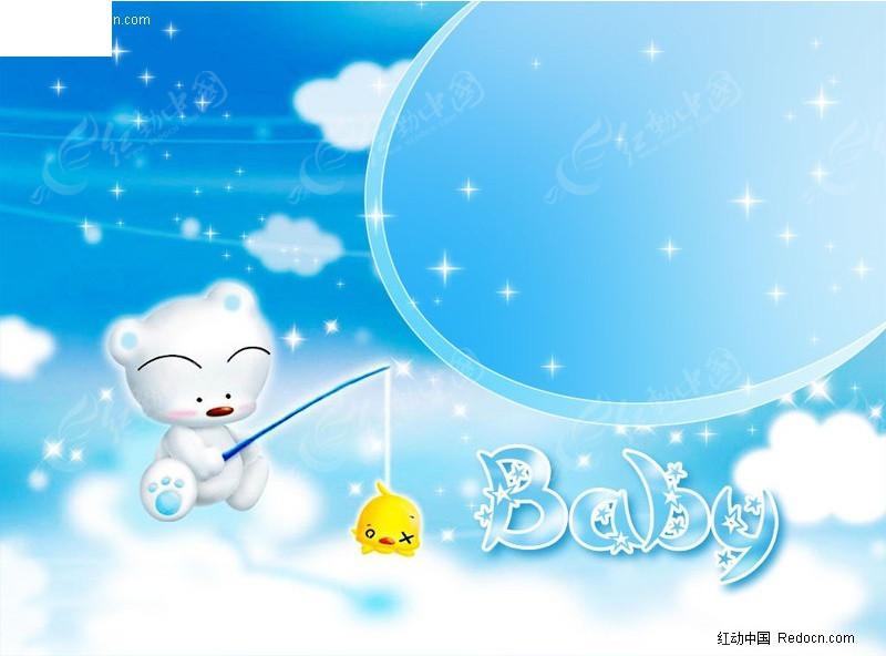 宝宝相册背景素材 月亮上的兔子