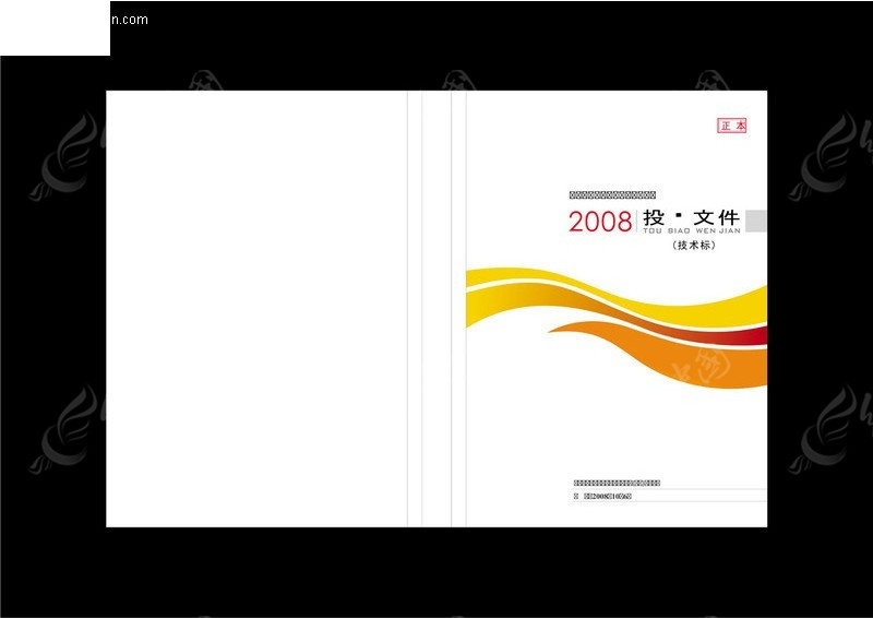 标书封面设计矢量图_画册设计