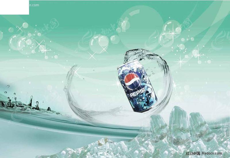 百事可乐灌装饮料广告图片