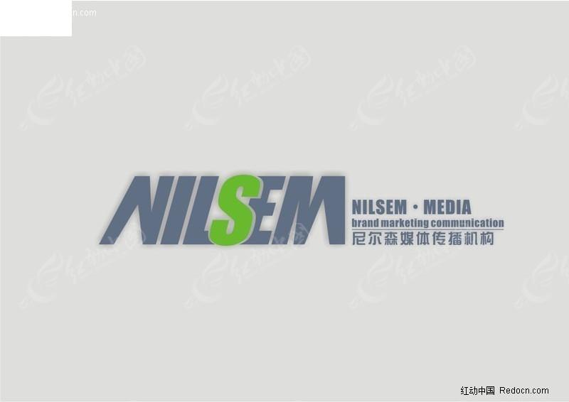 尼尔森标志设计