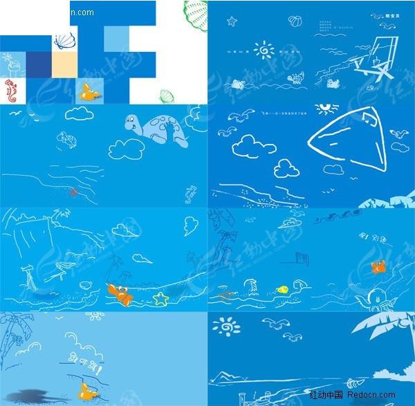 儿童手绘册psd素材免费下载(编号222487)_红动网