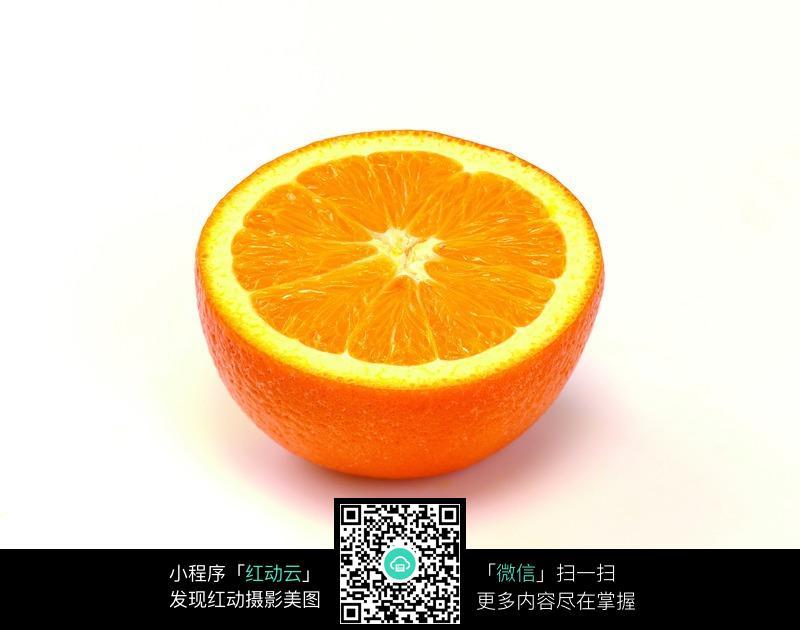 免费素材 图片素材 餐饮美食 水果蔬菜 切开的半个橙子  请您分享