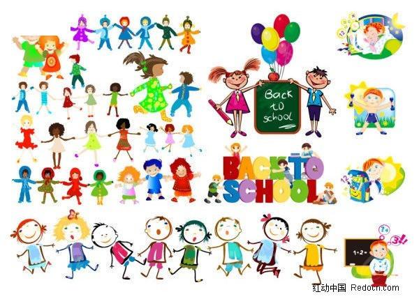 拉手上学卡通可爱小学生儿童图片人物素材人物图片; 小朋友手拉手