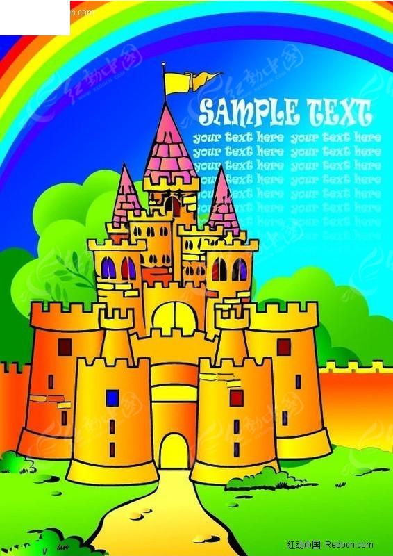 城堡主题五彩缤纷背景