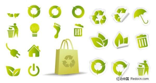 环保小图标矢量素材矢量图eps免费下载