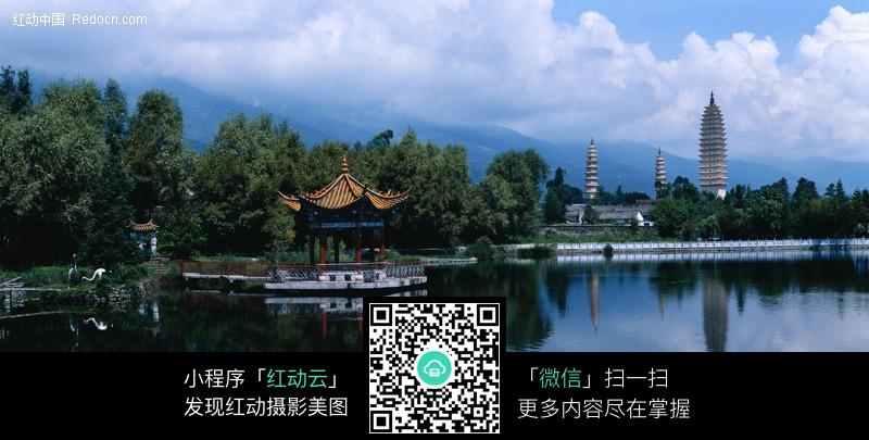 崇圣寺三塔远景图片_名胜古迹图片