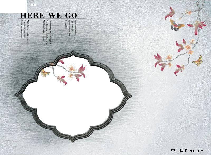 中国风婚纱相册素材图片