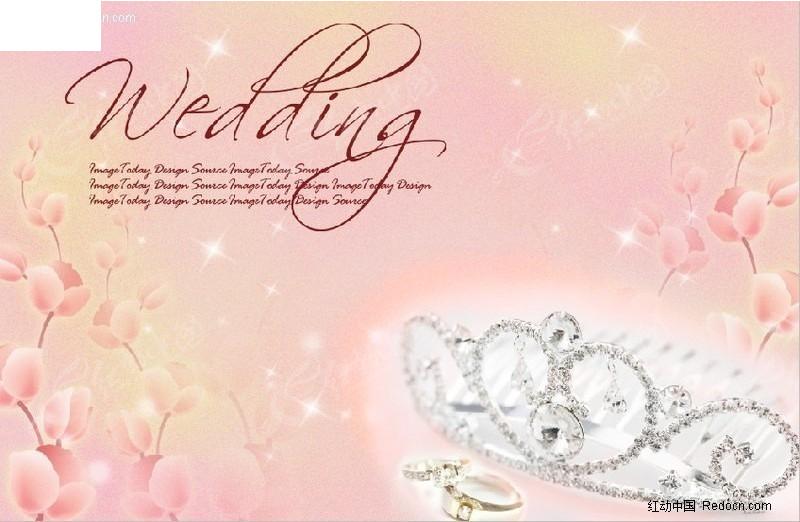 粉色皇冠婚纱摄影背景模板