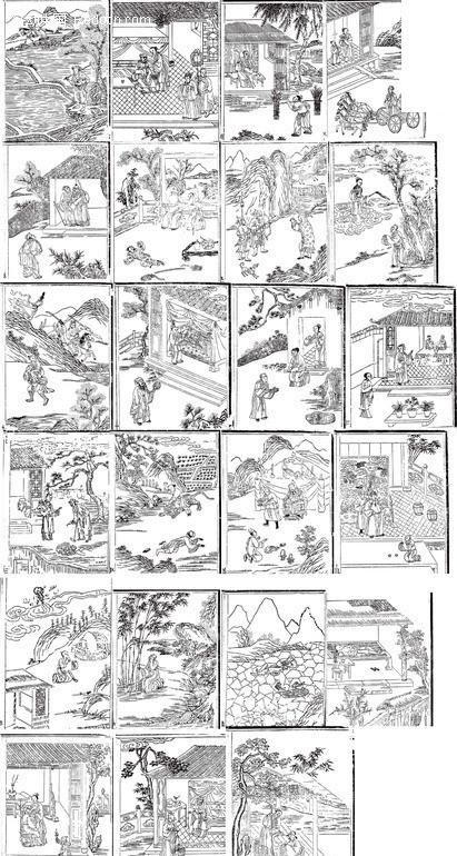 传统文化 二十四孝道    古代 古代人物 人物素材 人物图片 矢量人物