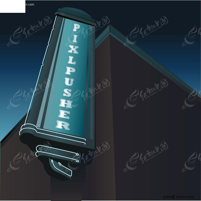 户外灯箱广告牌矢量素材模板设计ai源文件