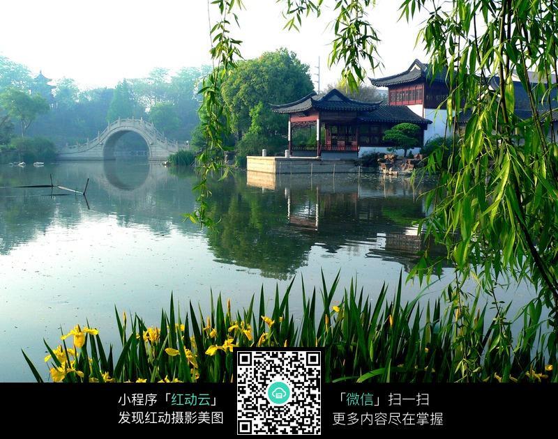 苏州南园图片免费下载_红动网