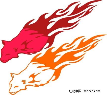 火焰动物图腾