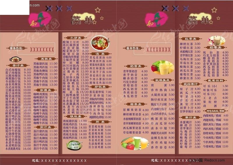 广告设计矢量模板 菜谱菜单 菜单模板  请您分享: 素材描述:红动网