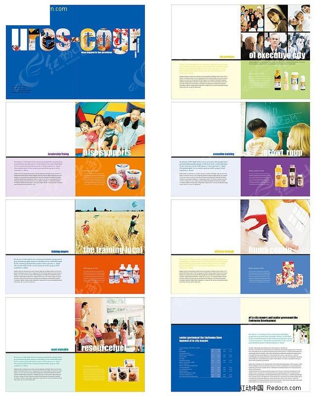 素材描述:红动网提供画册设计精美素材免费下载,您当前访问素材主题是健康儿童饮品目录本,编号是235210,文件格式AI,您下载的是一个压缩包文件,请解压后再使用看图软件打开,图片像素是0*0像素,素材大小 是4.5 MB。
