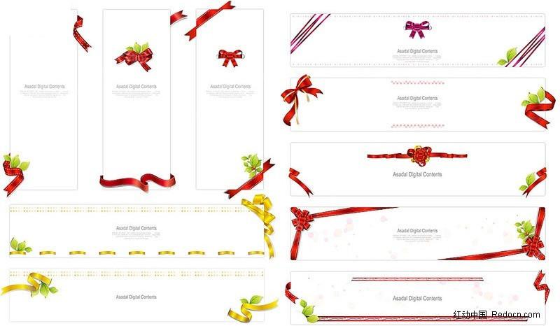 金色蝴蝶结-飘带矢量图下载; 飘带蝴蝶结发夹做法在线视频; 【多图】