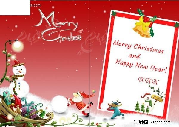 可爱卡通圣诞新年贺卡