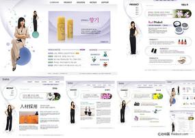 某品牌化妆品公司网站版面_韩国网页模板7psd