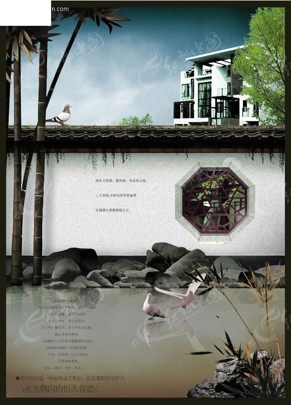 中国园林房地产海报素材_房地产广告