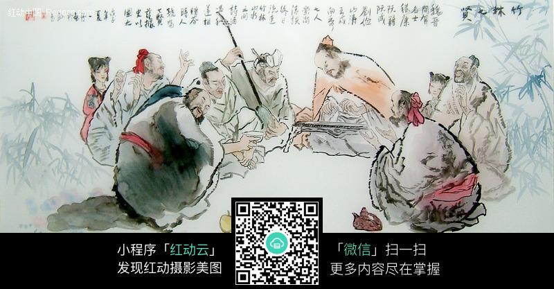 老子 古代人物 毛笔画  国画 水墨画 绘画作品 书画
