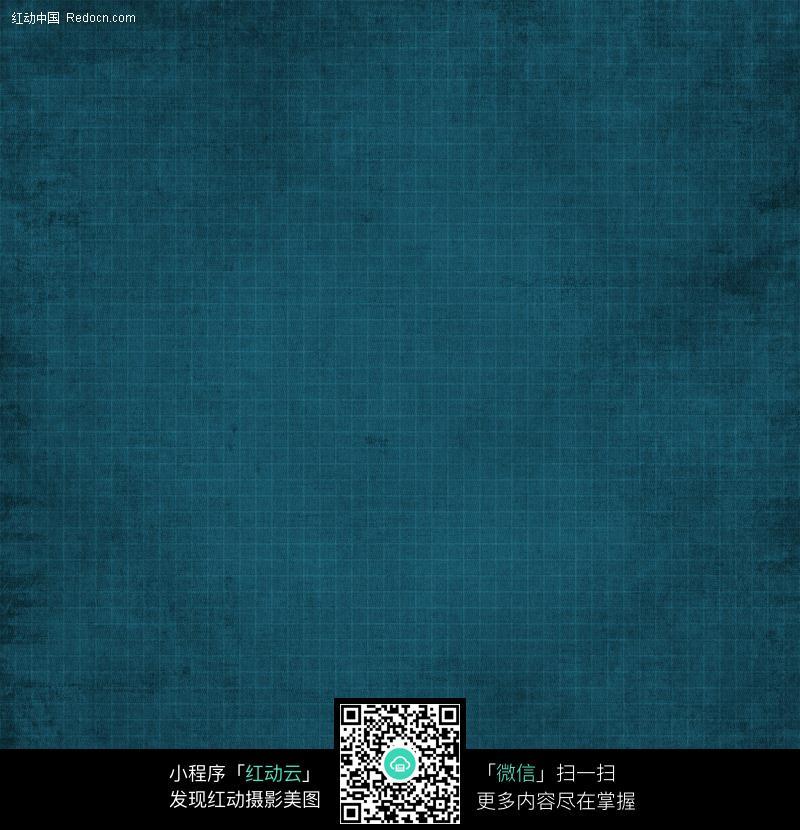 深蓝色方格纹理背景图片