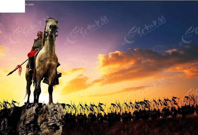 骑马 将军 古代将领