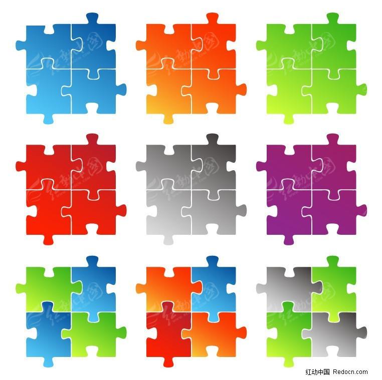 多彩拼图矢量 按钮图标 矢量素材